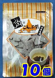 【送料無料】角切こんぶ茶40gx10袋【角切こんぶ茶の専門店】【静香園】【鳥取県米子市】【レターパック便】【40年のロングセラー】