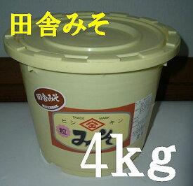 【山口県】【下関市清末】【田中醤油醸造場】【業務用】田舎味噌(桶)4kg(10001063)