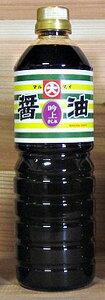 【山口県】【田中醤油醸造場】丸大醤油 吟上さしみ(10001415)