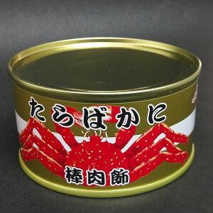 【かに缶】たらばかに 棒肉飾100g【6缶】【ストー缶詰】【北海道函館市】【タラバガニ】【かに缶詰】【取り寄せ】
