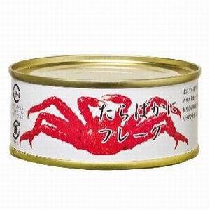 【かに缶詰】たらばかにフレーク 60g 【48缶】【ストー缶詰】【北海道函館市】【タラバガニ】【かに缶詰】【取り寄せ】