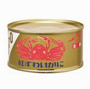 【かに缶詰】北海道産 紅ずわいかに 金線125g【48缶】【ストー缶詰】【北海道函館市】【かに缶】【カニ缶】【蟹缶詰】【取り寄せ】