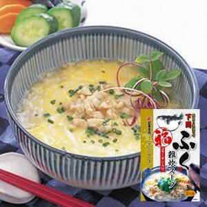【送料無料】ふぐ雑炊スープ(二人前)【山口県】【下関市武久町】【日高本店】