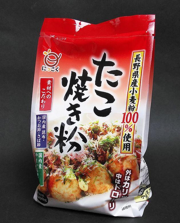 【送料無料】【長野県産小麦粉100%】たこ焼粉400g【国産原料】【日穀製粉】【メール便】