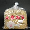 【山口県】【周防大島町】【大島みそ】麦みそ1kg