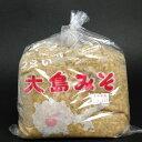 【山口県】【周防大島町】【大島みそ】麦みそ 1kg(10000813)