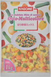 【冷凍】【地中海野菜】彩り野菜ミックス1kg【国内製造】【カゴメ】