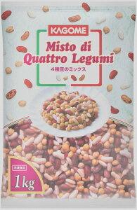 【冷凍】【地中海野菜】4種豆のミックス1kg【国内製造】【カゴメ】