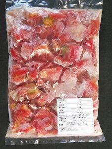 【冷凍野菜】山口県産湯剥き(ゆむき)カットトマト1kg(一口サイズ)ブロックタイプ【学校給食】【国産】