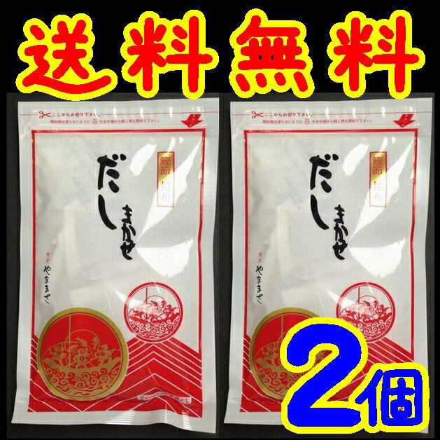 【送料無料】【メール便】【焼津やままさ】【山政】鰹節昆布のだしまかせ24袋(12x2)
