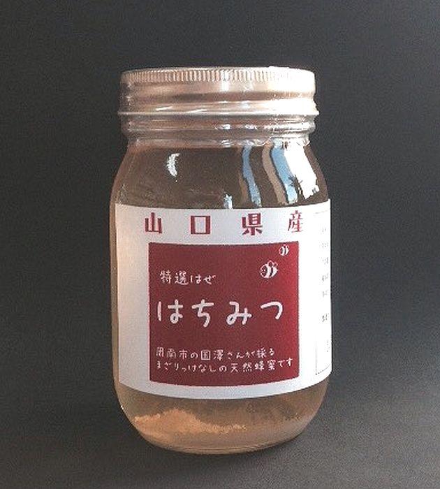 【天然】【山口県産はちみつ】【希少】ハゼノキはちみつ500g