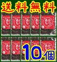 【送料無料】周防大島産・乾燥アカモク20gX10個【山口県】【光市室積】【友松商店】