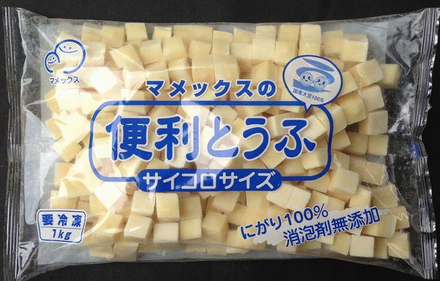 【学校給食】【マメックス】【冷凍食品】【国産大豆】便利とうふサイコロサイズ1kg★