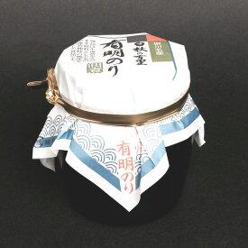 【福岡県】【柳川市】【両開漁協婦人部】有明のり佃煮160g