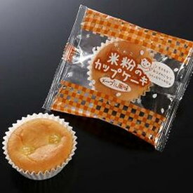【学校給食】【ヤヨイサンフーズ】【冷凍食品】【学校給食】新米粉のカップケーキ・メープル風味(鉄)X40個★