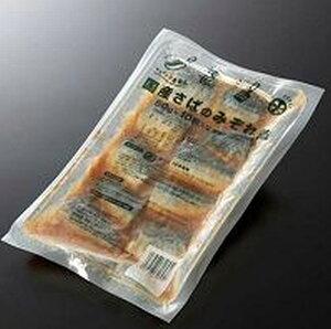 【学校給食】【ヤヨイサンフーズ】【冷凍食品】国産さばの味噌煮 50gX10尾★
