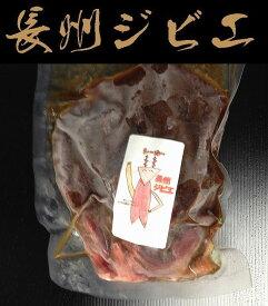 【長州ジビエ】【静食品】下関産【鹿肉】味付け焼肉200g【山口県】【下関市椋野町】