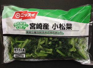 【冷凍野菜】【国産】【バラ凍結】宮崎県産小松菜10kg(500gx20)【学校給食】