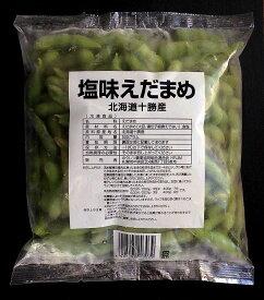 【冷凍野菜】【国産】北海道産塩味えだ豆10kg【ホクレン】【業務用】