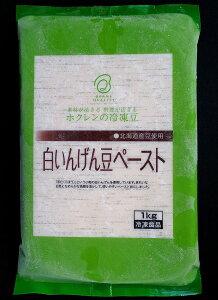【冷凍野菜】【国産】白いんげん豆ペースト10kg【ホクレン】