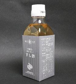 【静岡県浜松市】【鳥居食品】吟醸酒の酒粕で造ったすし酢200ml【大正13年創業】【トリイソース】