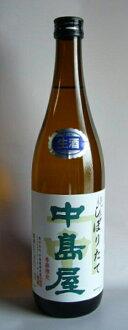 Fresh sake nakajimaya 720 ml (10001020)