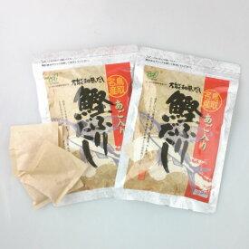 メール便【送料無料】『あご入り鰹ふりだし 30袋x2』(あごだし・出汁・トビウオ・ヘイセイ)【代引不可】