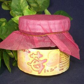 オリジナル蜂蜜「つぶつぶ苺ハニー225g」(蜂蜜)