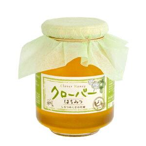 外国産蜂蜜(ハチミツ)「クローバー蜜470g」(ニュージーランド・カナダ産はちみつ)