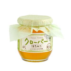 外国産蜂蜜(ハチミツ)「クローバー蜜225g」(ニュージーランド・カナダ産はちみつ)