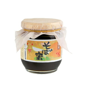 国産蜂蜜(ハチミツ)「そば蜜(蕎麦)225g」(北海道産はちみつ)