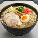 一久食品のお土産ラーメン 6食【北海道・沖縄へのお届けはできません】