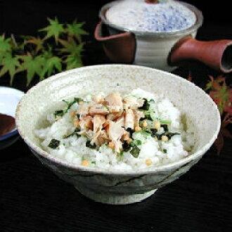 "Authentic tailoring ""flavor raw fugu (Blowfish) Green 1' Hagi wells on shopping"