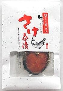 メール便【送料無料】萩・井上商店『生風味鮭茶漬け(さけ、サケ)』3人前