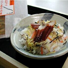 海の幸のちらし寿司シリーズ『ちらし寿司の素(あなご)』