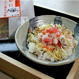 海の幸のちらし寿司シリーズ『ちらし寿司の素(カニ)』