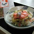 ちらし寿司の素(鮭)