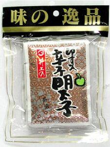 メール便【送料無料】『ゆず入辛子明太子茶漬け (5食)』(萩・井上商店)