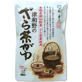 『ざら茶かゆ(うす味仕立て)1人前x2袋』