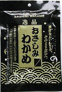 メール便【送料無料】『おさしみわかめ(塩蔵ワカメ)100g』