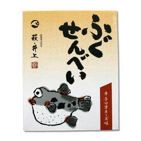 井上商店『ふぐ煎餅(辛マヨ)化粧箱入』 24枚入り(ふぐせんべい)