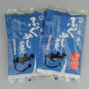 メール便【送料無料】『炊き込みご飯の素(ふぐ飯)2合用x2セット』