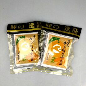 メール便【送料無料】『ゆず入辛子明太子茶漬け (5食x2P)』(萩・井上商店)