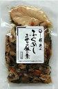 メール便【送料無料】海の幸の混ぜご飯シリーズ『まぜご飯の素(ふぐめし)』