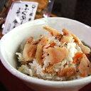 Mazegohan fugu2