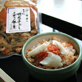 海の幸の混ぜご飯シリーズ『まぜご飯の素(ふぐ明太子めし)』