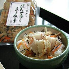 海の幸の混ぜご飯シリーズ『まぜご飯の素(ホタテめし)』