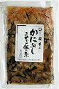 メール便【送料無料】海の幸の混ぜご飯シリーズ『まぜご飯の素(かにめし)』
