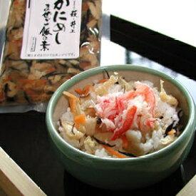 海の幸の混ぜご飯シリーズ『まぜご飯の素(かにめし)』
