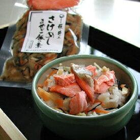 海の幸の混ぜご飯シリーズ『まぜご飯の素(鮭めし)』